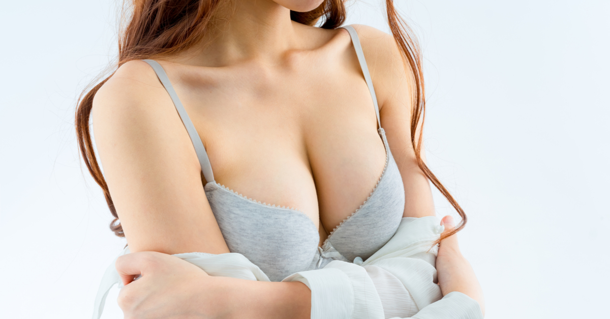 Breast implant Revision   Dr. Beverly Fischer